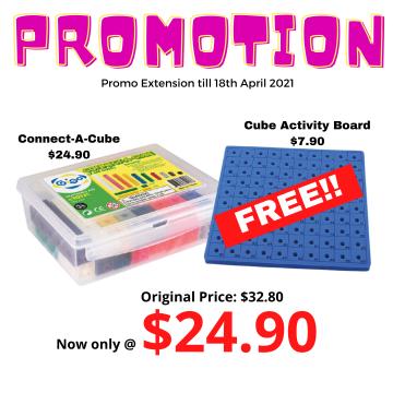 Gigo Connect A Cube (2cm cube)