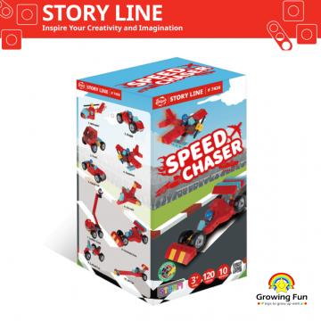 5_Gigo - Story Line Speed Chaser (120 Pieces)